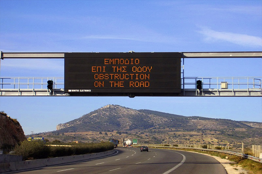 Traffic Displays - VMS (Variable Message Sign)
