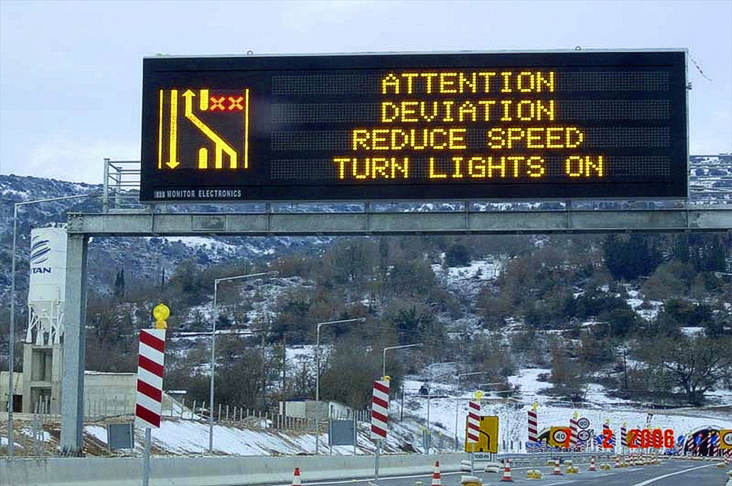 VMS (Variable Message Sign)