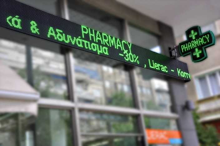 Ticker - Pharmacy LED Cross