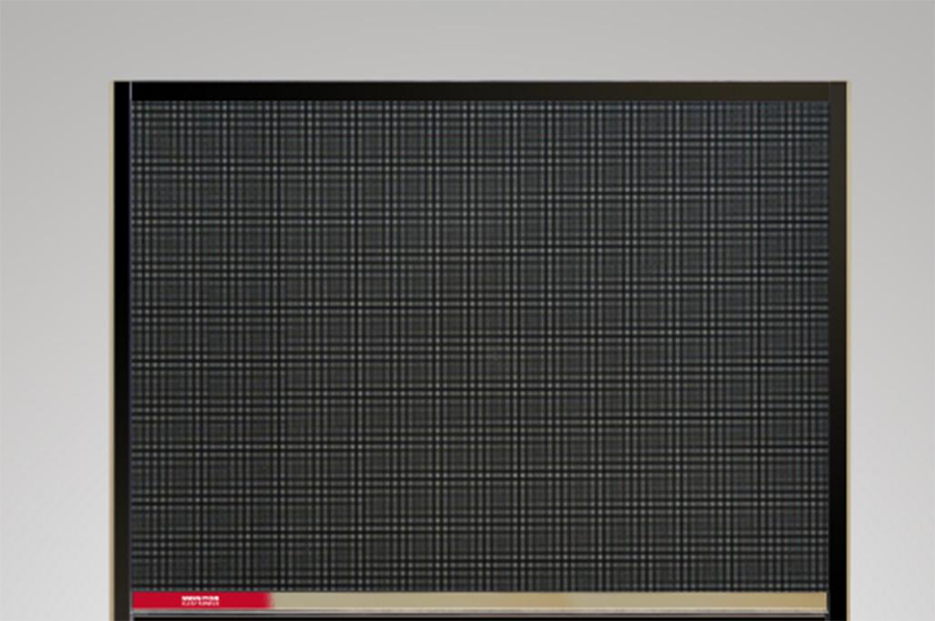 ORATON screen
